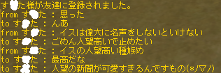 2008120819.PNG