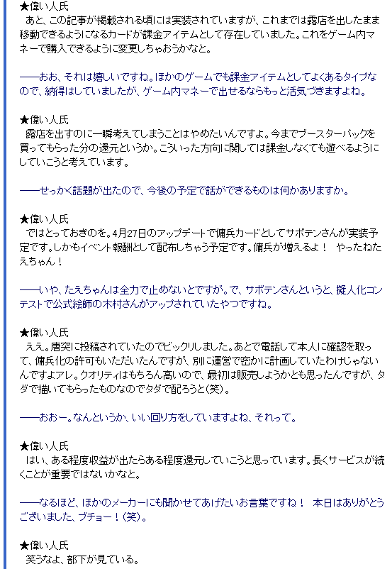 2010040409.PNG