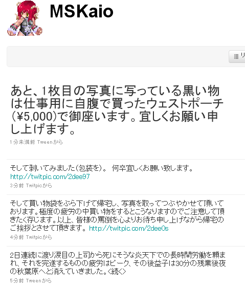 2010081101.PNG