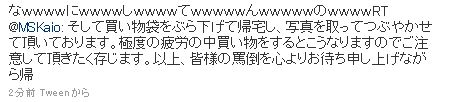 2010081103.PNG