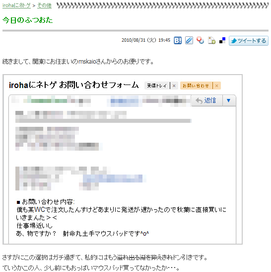 2010090102.png