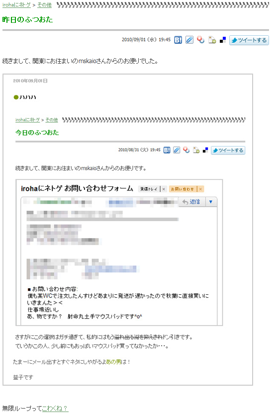 2010090301.png
