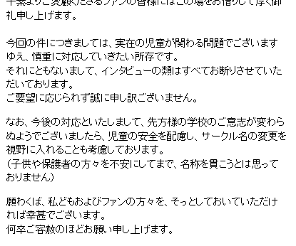 2010090906.png